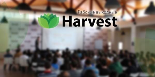 harvestt