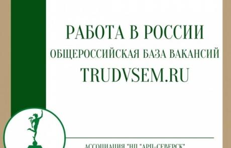 test-bi-10-voprosov-2